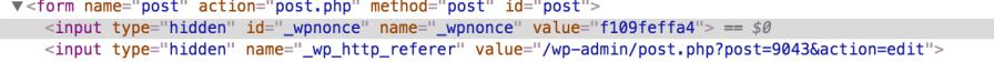 El HTML que saca la función wp_nonce_field()